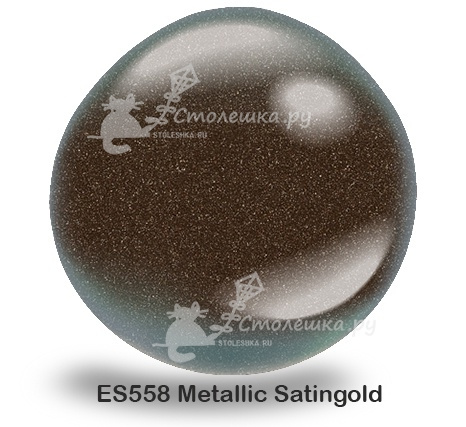 картинка ES558 Metallic Satingold от Столешка ру